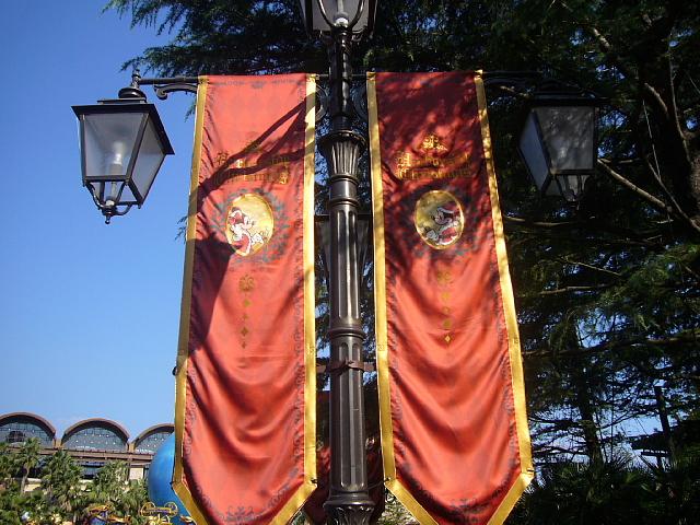 ディズニーシープラザの旗